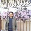 Саша, 38, г.Рязань