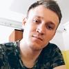 Sergei Bavikin, 26, Karachev