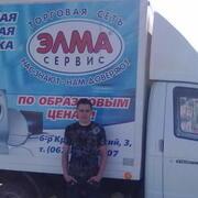 Славик 37 Краматорск