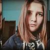 Ева, 17, г.Киев