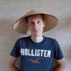 Егор, 36, г.Винница