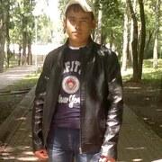 сардорбек 30 Москва