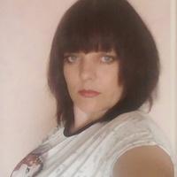Татьяна, 37 лет, Водолей, Курган