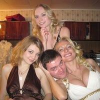 Елена, 37 лет, Близнецы, Иваново