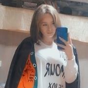 Ирина 19 Геленджик