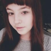 Валерия Абдрахимова 20 Челябинск
