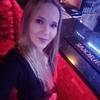 Viktoriya, 24, Soligorsk