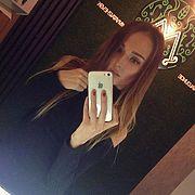 Lina 29 лет (Рак) Волжский
