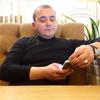 Илья, 38, г.Подольск