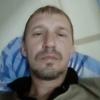 Сергей, 47, г.Свободный