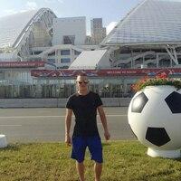 Алексей, 34 года, Близнецы, Новочеркасск