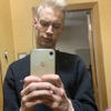 Альберт, 23, г.Нижний Новгород