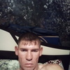 Artem, 29, Sherbakul