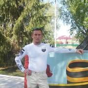 александр 44 Ульяновск
