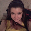 Ненси, 22, г.Партизанск
