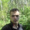 Владислав, 23, г.Санкт-Петербург