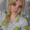 Ксения, 25, г.Тюмень