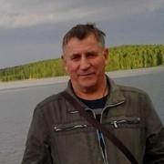 Денис 65 Екатеринбург