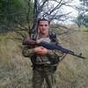 Андрей, 29, г.Брусилов