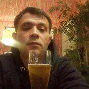 Максим 35 Новомосковск