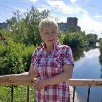 Алёна, 53 года, Козерог, Архангельск