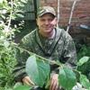Aleksandr, 39, Bizhbulyak