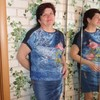 Ольга Абакумова (Гина, 48, г.Асбест