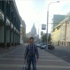 Атхамжон Эргашев, 29, г.Исфана