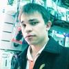 Макусиму, 28, г.Мурманск