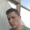 Виктор, 19, г.Москва