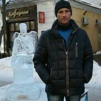 Александр, 45 лет, Рыбы, Киев