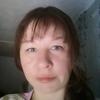 Елена, 20, г.Томск