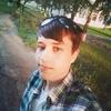 Юра, 19, Дрогобич