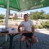 Юрий, 31, г.Мариуполь