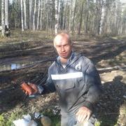 Начать знакомство с пользователем Юрий 54 года (Скорпион) в Солигаличе