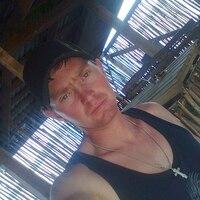 Дима, 31 год, Лев, Пермь