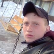 Алексей 20 Ачинск