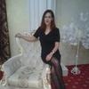 Natalia, 35, г.Бишкек