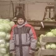 Женя 33 Кострома