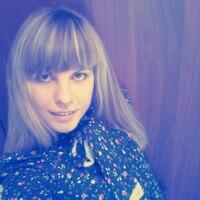 Людмила, 35 лет, Рак, Костанай