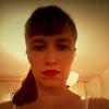 Мария, 29, г.Новосибирск