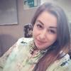 Екатерина, 30, г.Владивосток