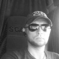Василий, 43 года, Близнецы, Донецк