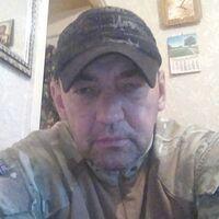 сергей, 49 лет, Водолей, Белгород