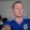 Виталий, 34, г.Одесса