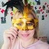 Alina, 30, Yuzhne