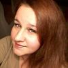 Julia, 43, г.Билефельд