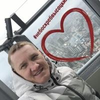 Stiw, 34 года, Весы, Екатеринбург