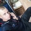 Gricha, 30, г.Полтава