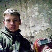 Александр, 26 лет, Лев, Новосибирск